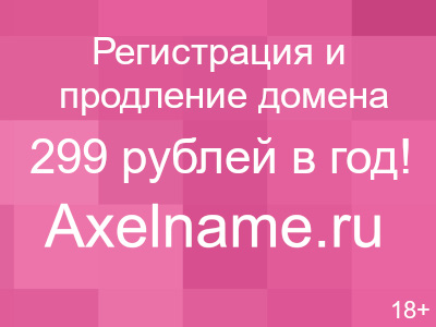 Best name ever, 30, г.Исламабад